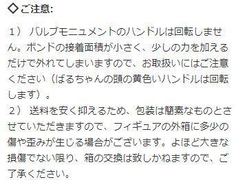 2018-04-01_vff.jpg