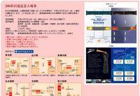 300_goods.jpg
