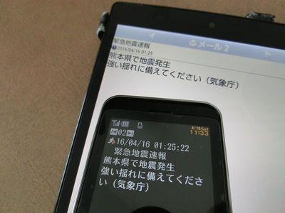 CIMG4083a.jpg