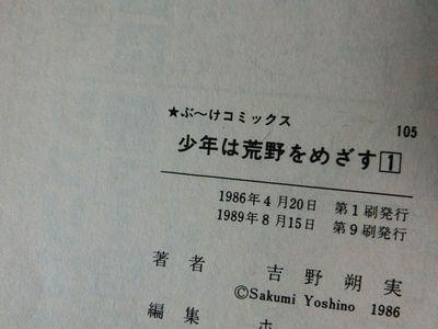 CIMG4233a.jpg