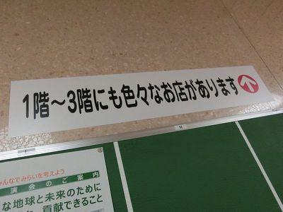 CIMG5756.JPG