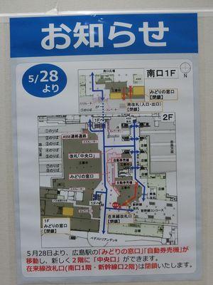 CIMG6133b.jpg