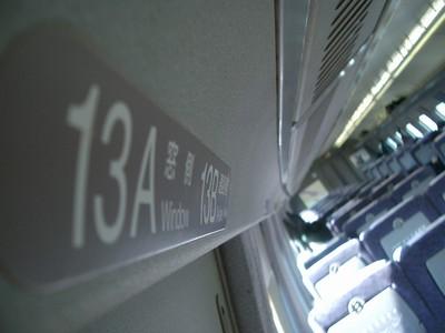 CIMG9819-s.jpg
