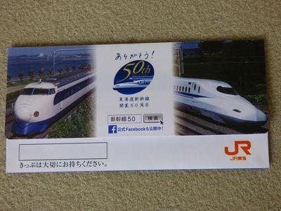P1020523.JPG