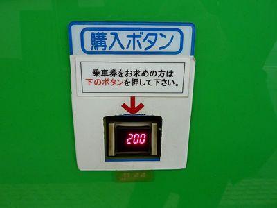 P1050152-s.jpg