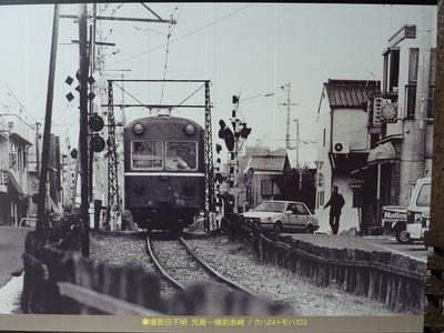 P1290677-s.jpg