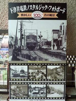 P1290678-s.jpg