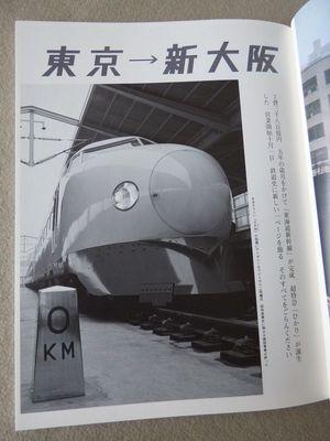 P1330217a.jpg