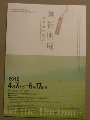 P1410396j.jpg