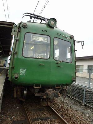 P1410681j.jpg
