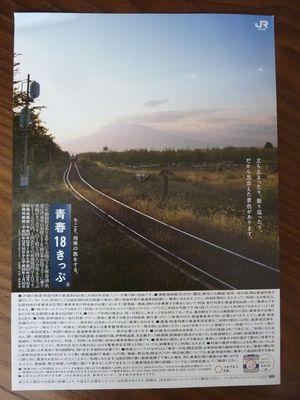 P1540159j.jpg
