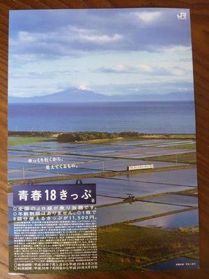 P1540162j.jpg