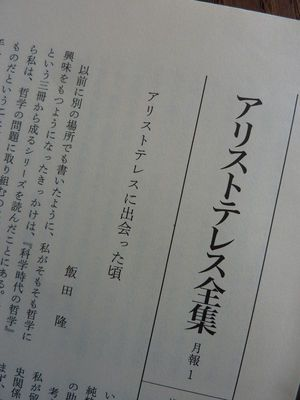 P1550666j.jpg