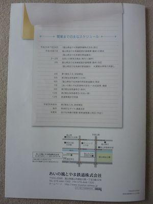 P1560533j.jpg