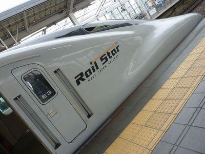 P1600826a.jpg