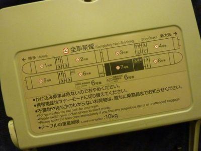 P1600860a.jpg