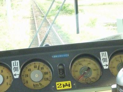 P1610250a.jpg