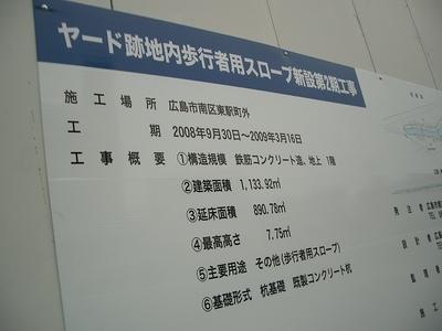 cimg7465-s.jpg