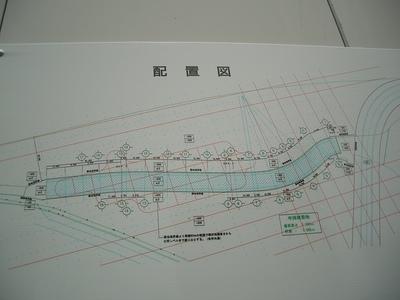 cimg7466-s.jpg