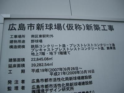 cimg7473-s.jpg