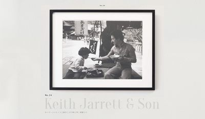 keith_Jarrett_and_his_son.jpg