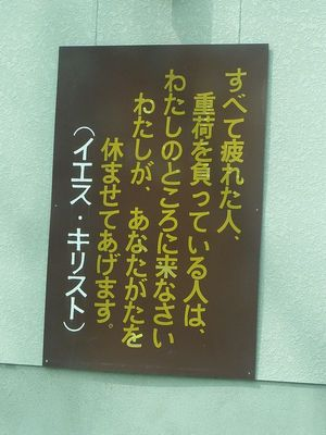 P1380927j.jpg